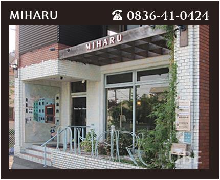 ミハル美容室宇部店