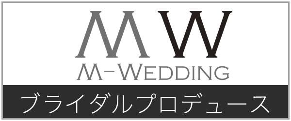 神社挙式・少人数結婚式プロデュースのイメージ