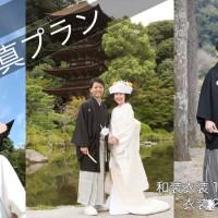 国宝五重塔結婚写真プラン