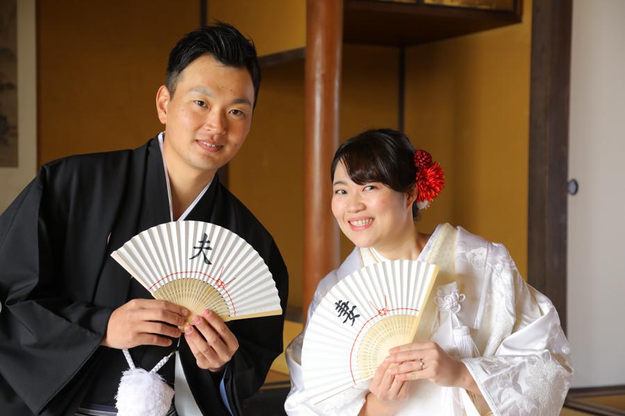 夫と妻の扇
